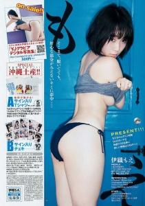 iorimoe_ero_mizugi037-211x300 伊織もえのベストショット殿堂入りエロ画像まとめ 最新巨乳グラビア高画質画像ヤングマガジンヤングジャンププレイボーイヤングアニマルヤングガンガンブブカエンタメEX大衆の過激水着写真集DVDエロ画像