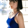 JK矢作萌夏と夢のパコパコSEXを妄想させてくれる似てるAV女優さん発見WW【激似 似てる