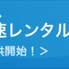 mach-shiko.net is Expired or Suspended.
