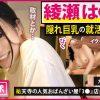 MGS動画(成人認証) - アダルト動画サイト MGS動画